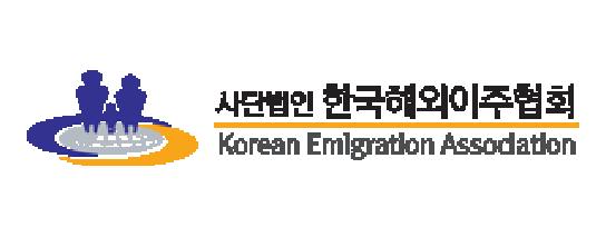 한국해외이주협회